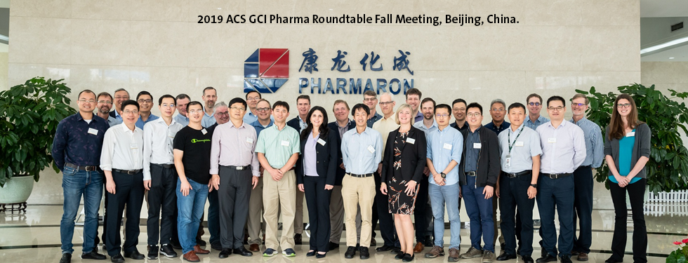 members of the Fall 2019 Pharmaceutical Roundtable meeting in Beijing